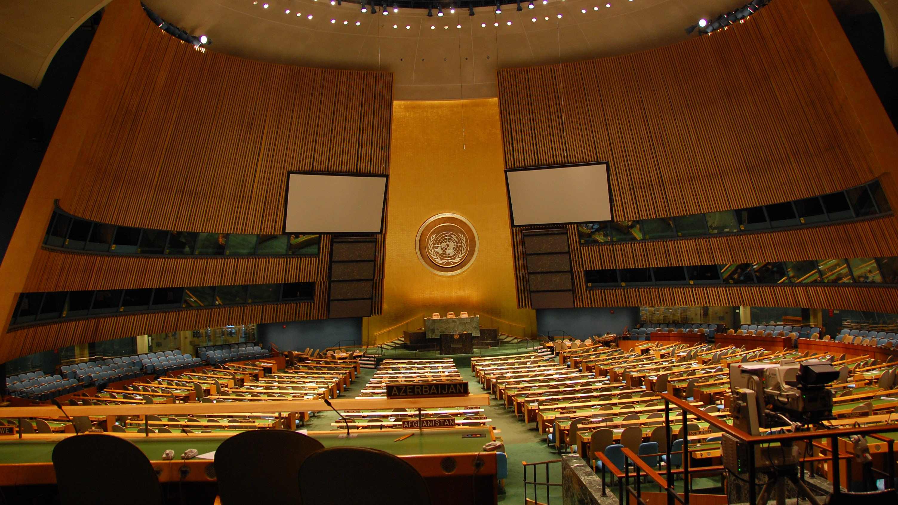 The United Nations Just Came Out Strong Against Mass Surveillance