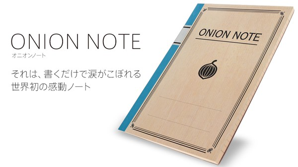 This Notebook Will Make You Cry for Some Reason