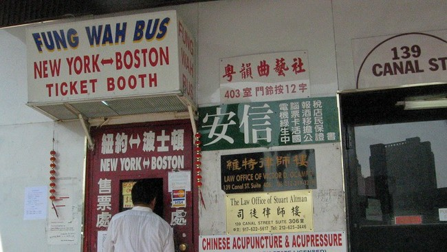 The Amazing Chinatown Bus Network