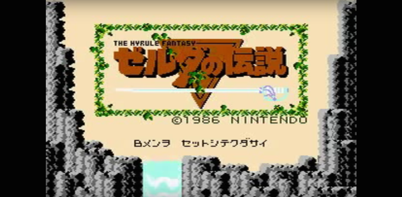 Why Zelda Was so Revolutionary When It Came Out 30 Years Ago Today