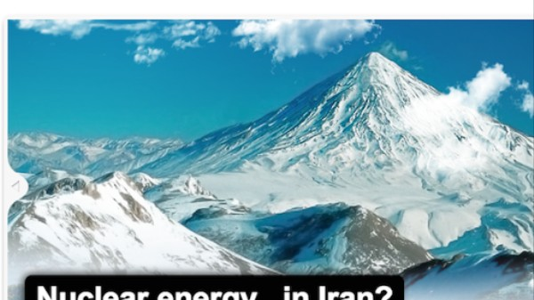 The Best Shareable Content on Iran's New Nuclear Propaganda Website