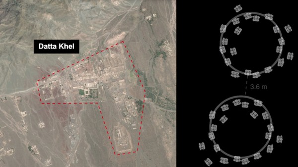 The Forensics of a Lethal Drone Attack