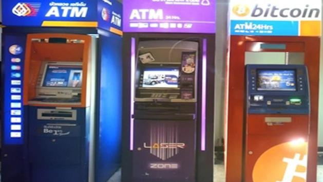 The World's First Bitcoin ATM May End Up in Cash-Strapped Cyprus