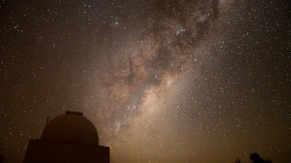 The World's Most Powerful Digital Camera Now Has a Tumblr of Dark Energy Snapshots