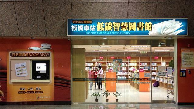 From Tao Lin's Phone: Taipei Metro