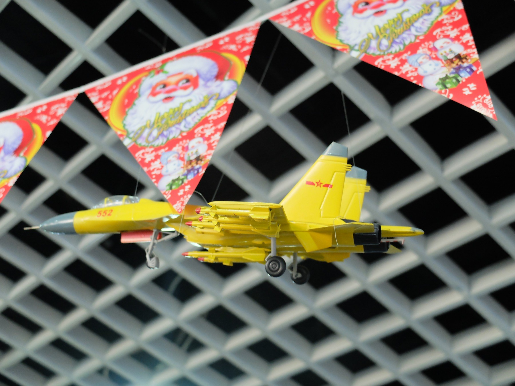 Plane hanging