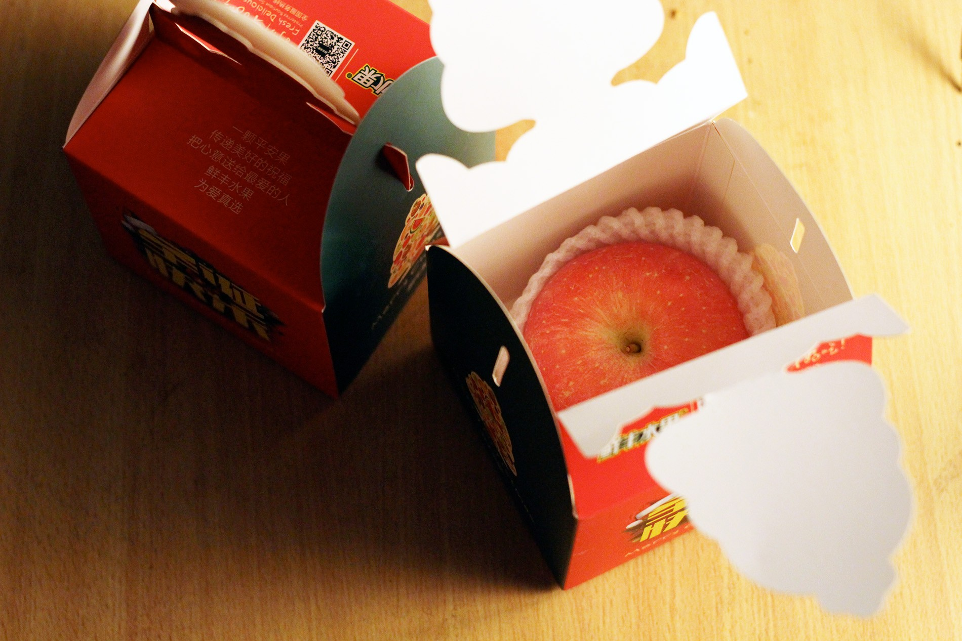 chinese-christmas-apples-4