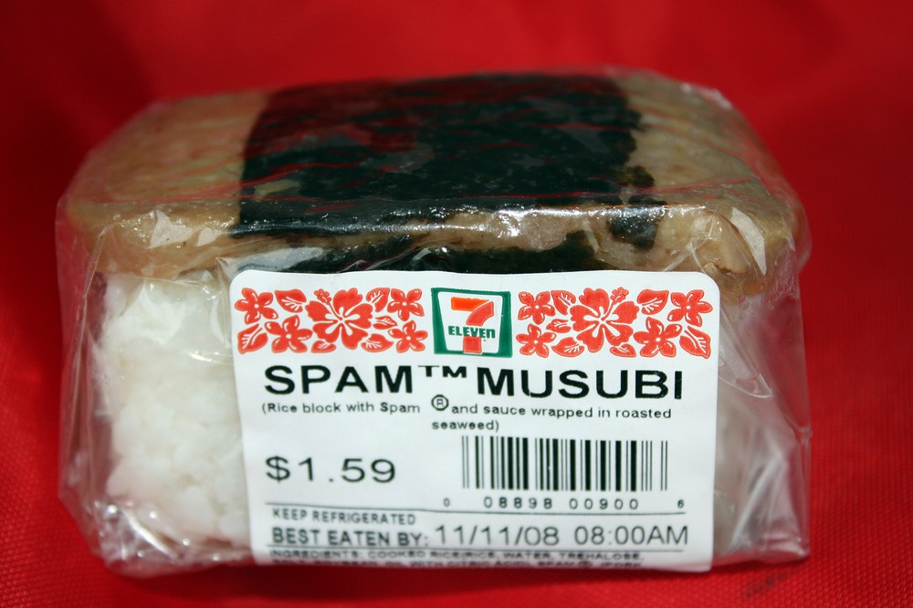 Spam Musubi Drawing Spam Musubi Can Even be Found