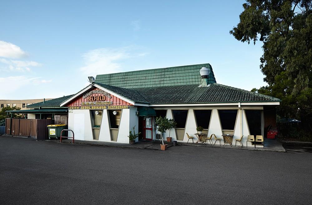Seoul Hoikwan Restaurant , Belfield, NSW, Australia