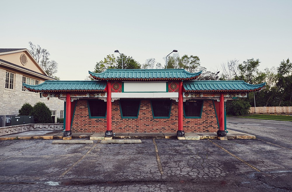 The Great Wall, Glendale Heights, IL