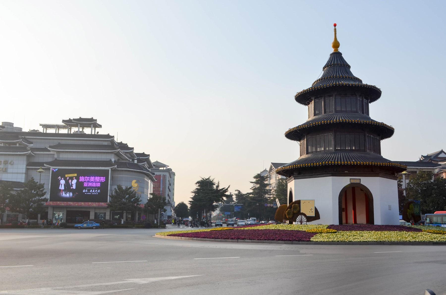 yangzhou_24320455512_o