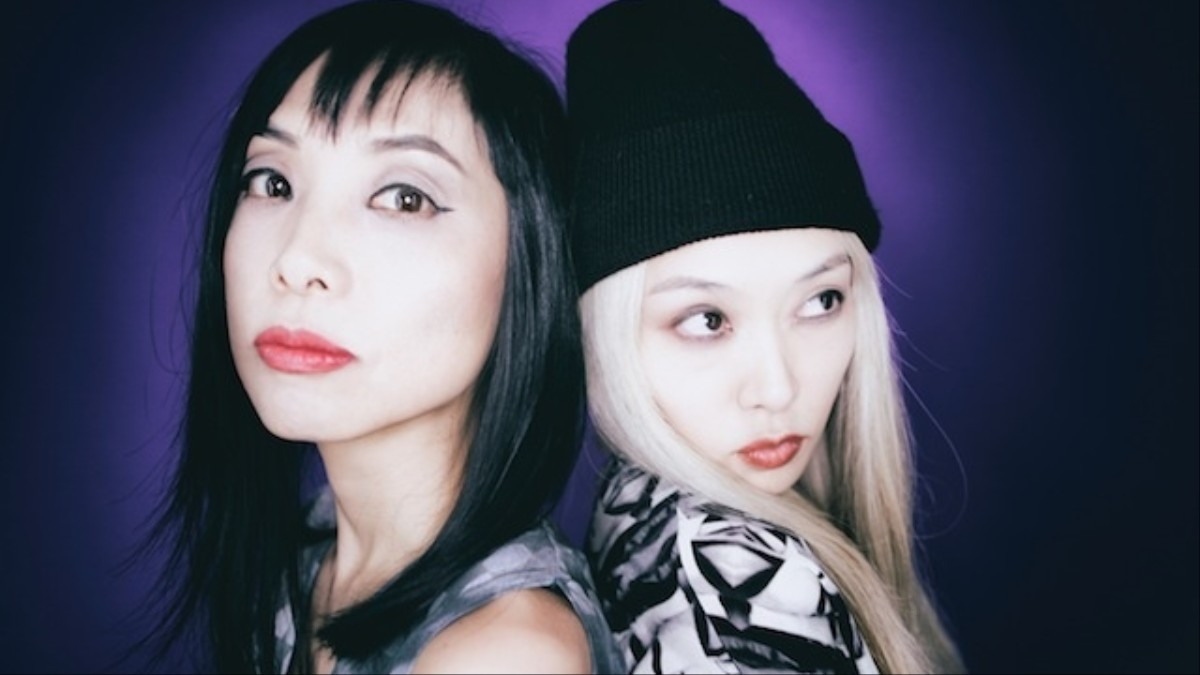 Cibo Matto Are Back To Talk About Mother Fucking Nature Noisey