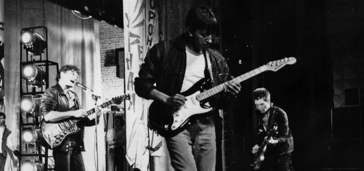 Allowed for Performance: Punk and Rebellion in 1980s Siberia