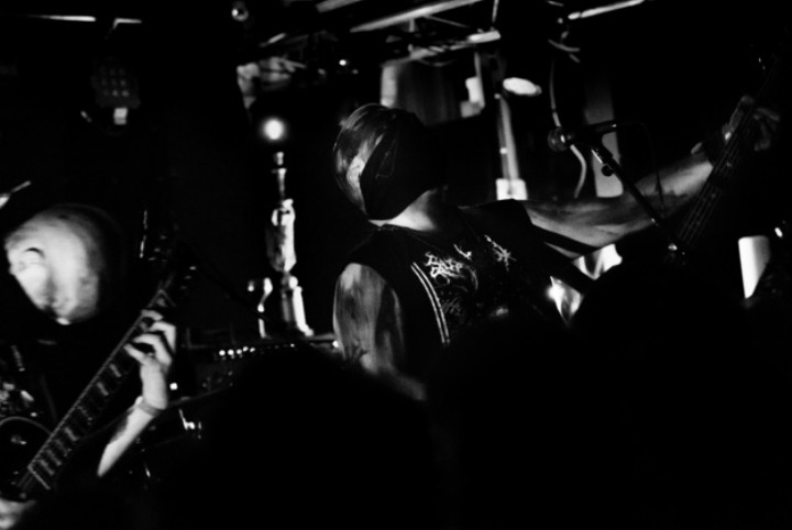 Icelandic Black Metal Gods Svartidauði Unveil 'Hideous Silhouettes of Lynched Gods'