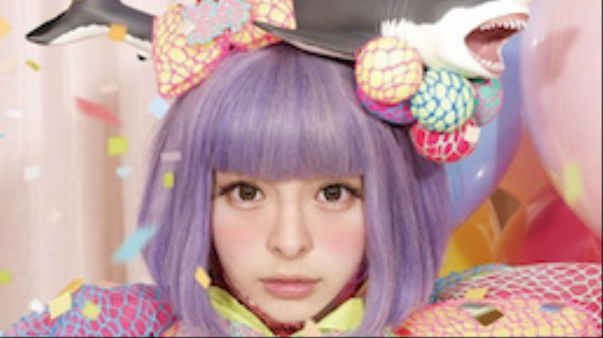 The Top 10 Most Insanely Awesome Looking Japanese Artists Ever Noisey