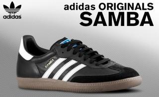 Anche il modello Samba è un pezzo di storia delle scarpe da ginnastica d45621d4e6cdc