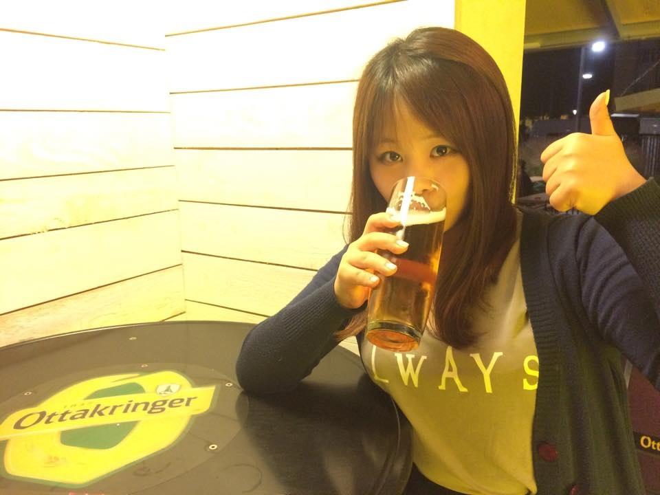 Koreanische Freundin