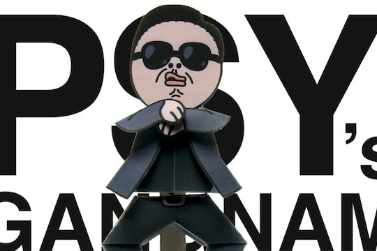 """Make Your Own Tiny PSY To Do The """"Gangnam Style"""" Dance So You Don't Have To [Instructables How-to]"""