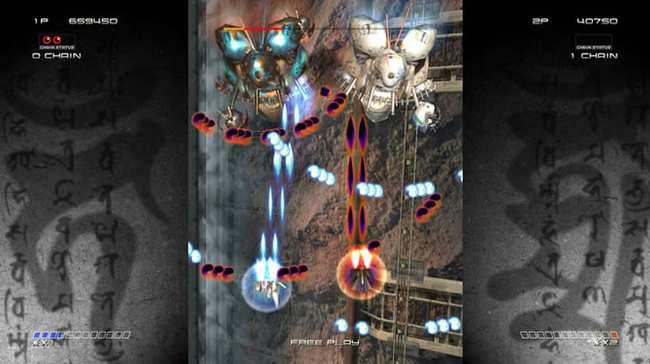 Image result for ikaruga gamecube