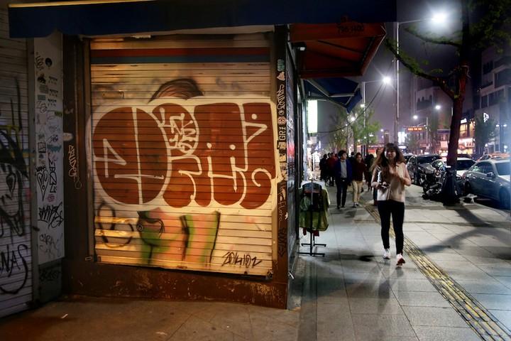 Photos of Seoul's Raw, Emerging Graffiti Scene