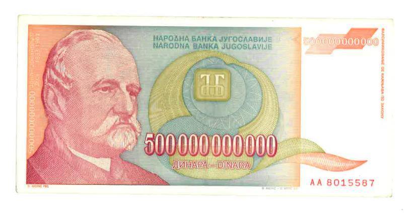 Worlds largest bank note 500,000,000,000 Yugoslavian Dinara 1993