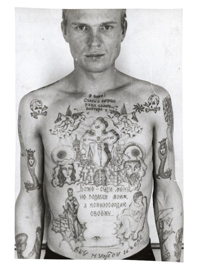 тюремных татуировок книга скачать бесплатно
