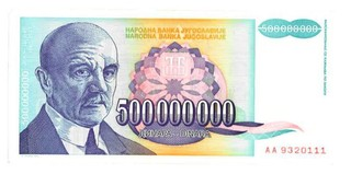 A 500000000 Dinar Note Depicting Serbian Geographer Ethnologist And Sociologist Jovan Cvijic
