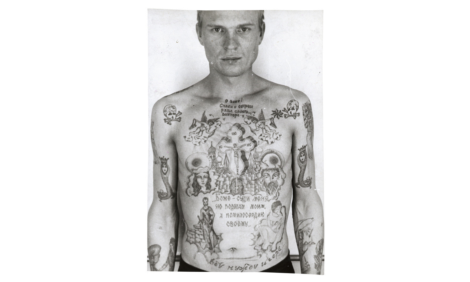 The Visual Encyclopedia of Russian Prison Tattoos - VICE