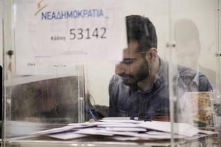 ekloges-nea-dimokratia-2015-499-1450625181