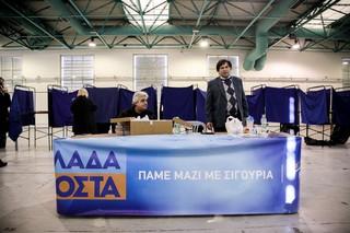 ekloges-nea-dimokratia-2015-579-1450625155
